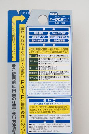 _DSC0417-1.jpg