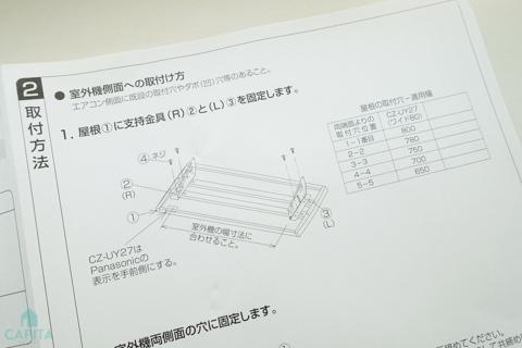 _DSC1067-1.jpg